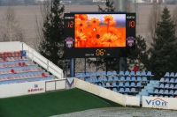 LED screen ViOn